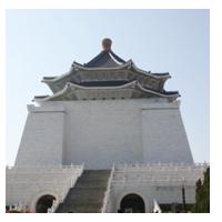 国立台湾民主紀念館