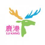 日帰り旅行も可能な台湾中部の鹿港観光のポイントとは?