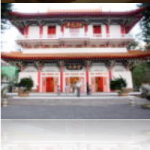 玄奘寺観光