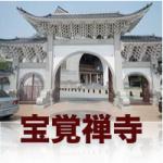 台中公園からタクシー10分!独特の雰囲気が魅力の宝覚寺観光のポイント